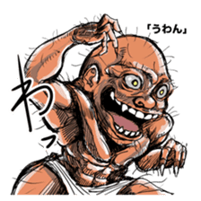 The Sticker Parade of Monsters (Yokai) sticker #434381