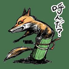 The Sticker Parade of Monsters (Yokai) sticker #434382