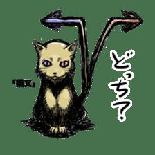 The Sticker Parade of Monsters (Yokai) sticker #434385