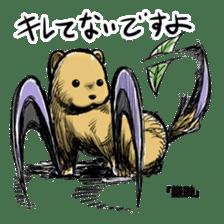 The Sticker Parade of Monsters (Yokai) sticker #434389