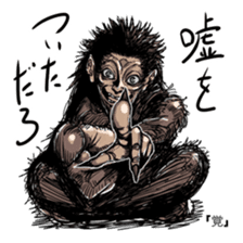 The Sticker Parade of Monsters (Yokai) sticker #434390