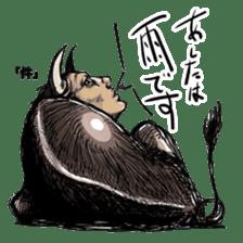 The Sticker Parade of Monsters (Yokai) sticker #434391