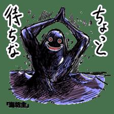 The Sticker Parade of Monsters (Yokai) sticker #434392