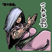 The Sticker Parade of Monsters (Yokai) sticker #434393