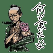 The Sticker Parade of Monsters (Yokai) sticker #434395