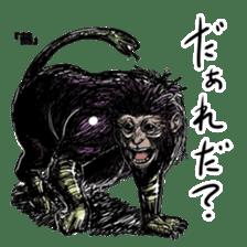 The Sticker Parade of Monsters (Yokai) sticker #434397