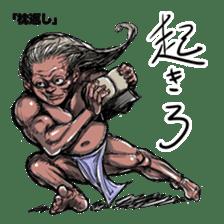 The Sticker Parade of Monsters (Yokai) sticker #434398