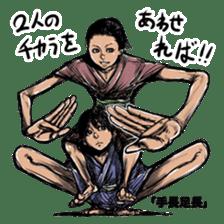 The Sticker Parade of Monsters (Yokai) sticker #434399