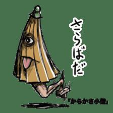 The Sticker Parade of Monsters (Yokai) sticker #434400
