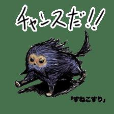The Sticker Parade of Monsters (Yokai) sticker #434402