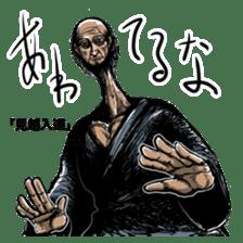 The Sticker Parade of Monsters (Yokai) sticker #434405
