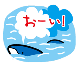 whale stamp vol.01 sticker #434426