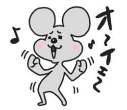 Chuuta of rat sticker #434571