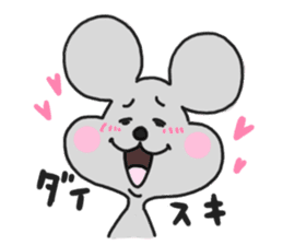 Chuuta of rat sticker #434584