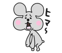 Chuuta of rat sticker #434588