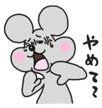 Chuuta of rat sticker #434593