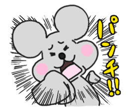 Chuuta of rat sticker #434604