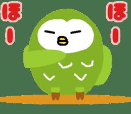 Fukuro the sleepy owl sticker #435013