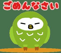 Fukuro the sleepy owl sticker #435015