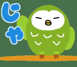 Fukuro the sleepy owl sticker #435020