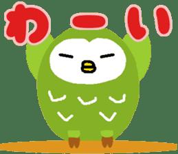 Fukuro the sleepy owl sticker #435033