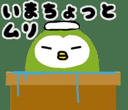 Fukuro the sleepy owl sticker #435036
