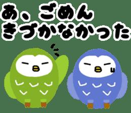 Fukuro the sleepy owl sticker #435043