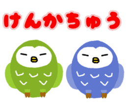 Fukuro the sleepy owl sticker #435044