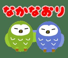 Fukuro the sleepy owl sticker #435045