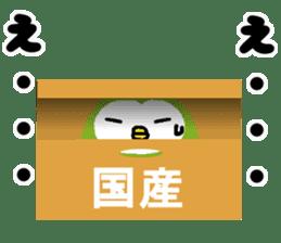 Fukuro the sleepy owl sticker #435048