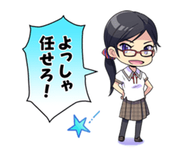 Japanese Highschool Girls 39 plus 1 sticker #435505