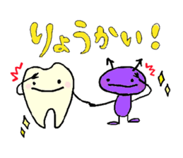 Mr.Tooth and Mr.Mutans vol.1 sticker #435611