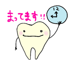 Mr.Tooth and Mr.Mutans vol.1 sticker #435621