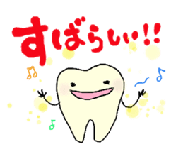 Mr.Tooth and Mr.Mutans vol.1 sticker #435625