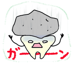 Mr.Tooth and Mr.Mutans vol.1 sticker #435635