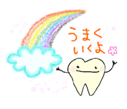 Mr.Tooth and Mr.Mutans vol.1 sticker #435640