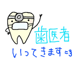 Mr.Tooth and Mr.Mutans vol.1 sticker #435646