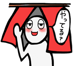 ColorfulMARUKICHIRO sticker #435890