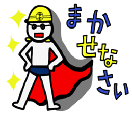 ColorfulMARUKICHIRO sticker #435892