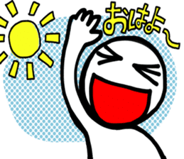 ColorfulMARUKICHIRO sticker #435895