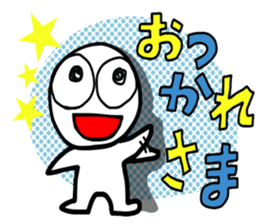 ColorfulMARUKICHIRO sticker #435926