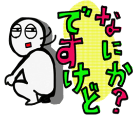 ColorfulMARUKICHIRO sticker #435927