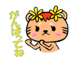 cute and heart twinges a bit stamp sticker #436049