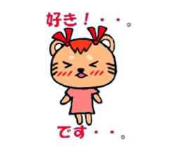 cute and heart twinges a bit stamp sticker #436064