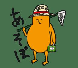 Mokichi sticker #436343
