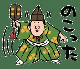 Sumo Wrestlers sticker #436584
