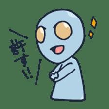 An awkward alien sticker #436732