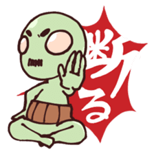 An awkward alien sticker #436733
