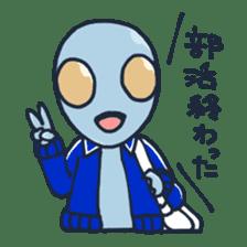 An awkward alien sticker #436762