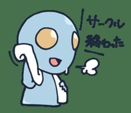 An awkward alien sticker #436763